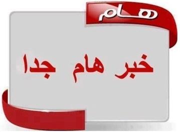تبدأ الامتحانات النظرىه من يوم السبت 22/12/2018 حتى الاحد 6/1/2019