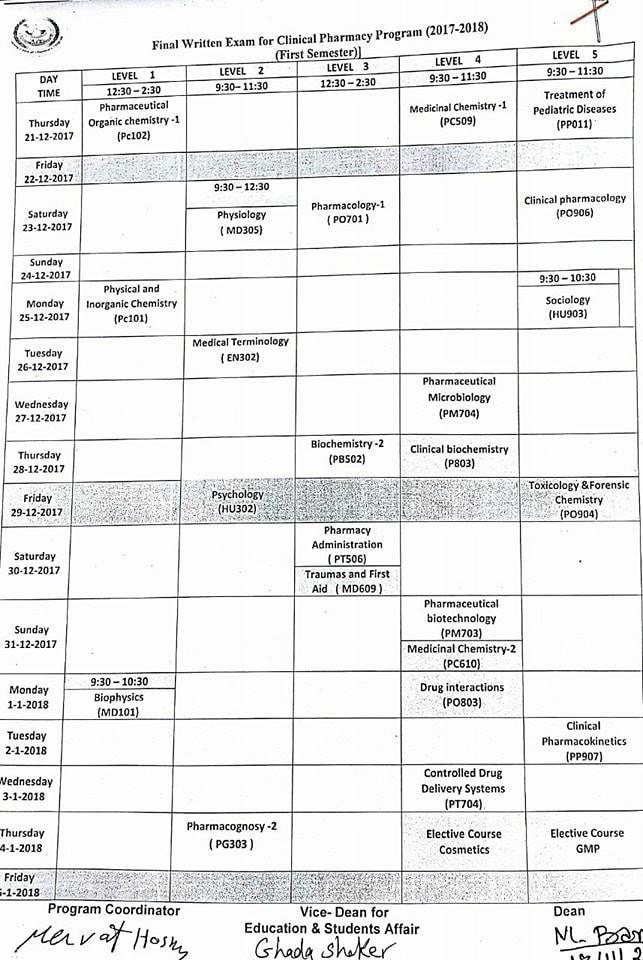 جــــــــدول امتحـــــــــان  الفصل الدراسى الاول للعام الجامعى 2017/2018 -صيدلة اكلينيكية