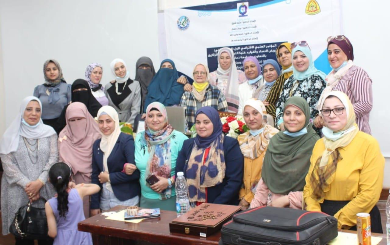 لاستكمال فعاليات المؤتمر لليوم التالي للمؤتمر الدولى لقسم تمريض النساء والولادة بكلية التمريض جامعة الزقازيق