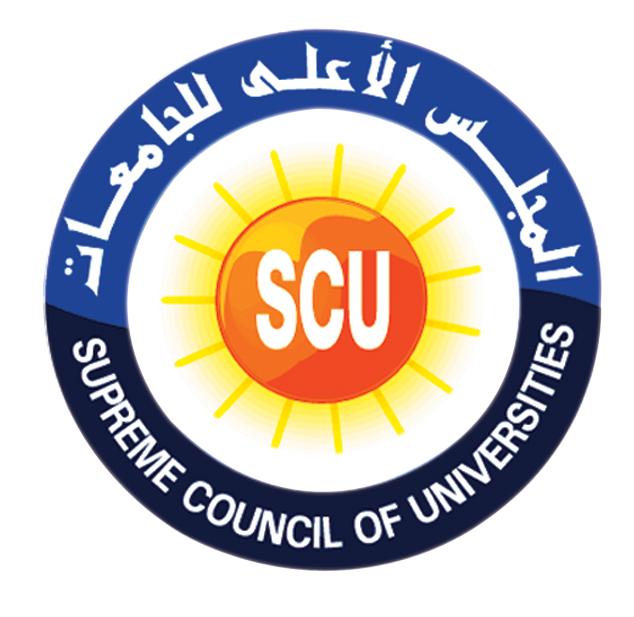 الأعلي للجامعات يعلن فتح باب التقدم الإلكتروني للجان المحكمين الدورة الثالثة عشرة.