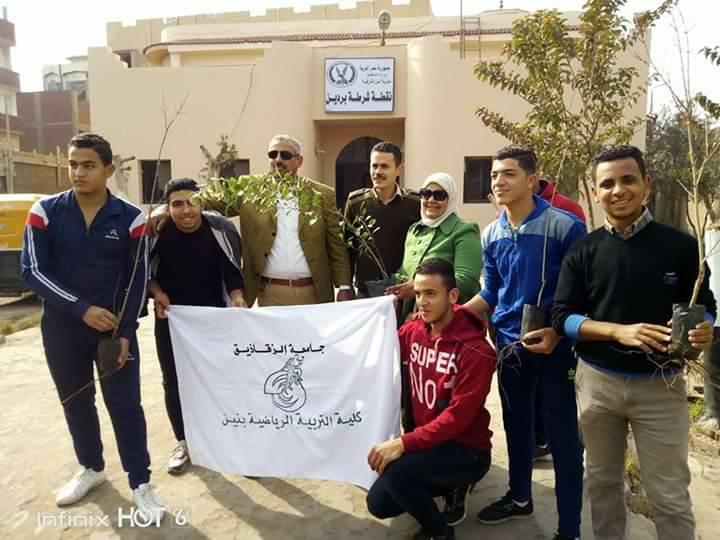 المشاركة المجتمعية تهنئة رجال الشرطة المصرية بعيد الشرطة المصرية