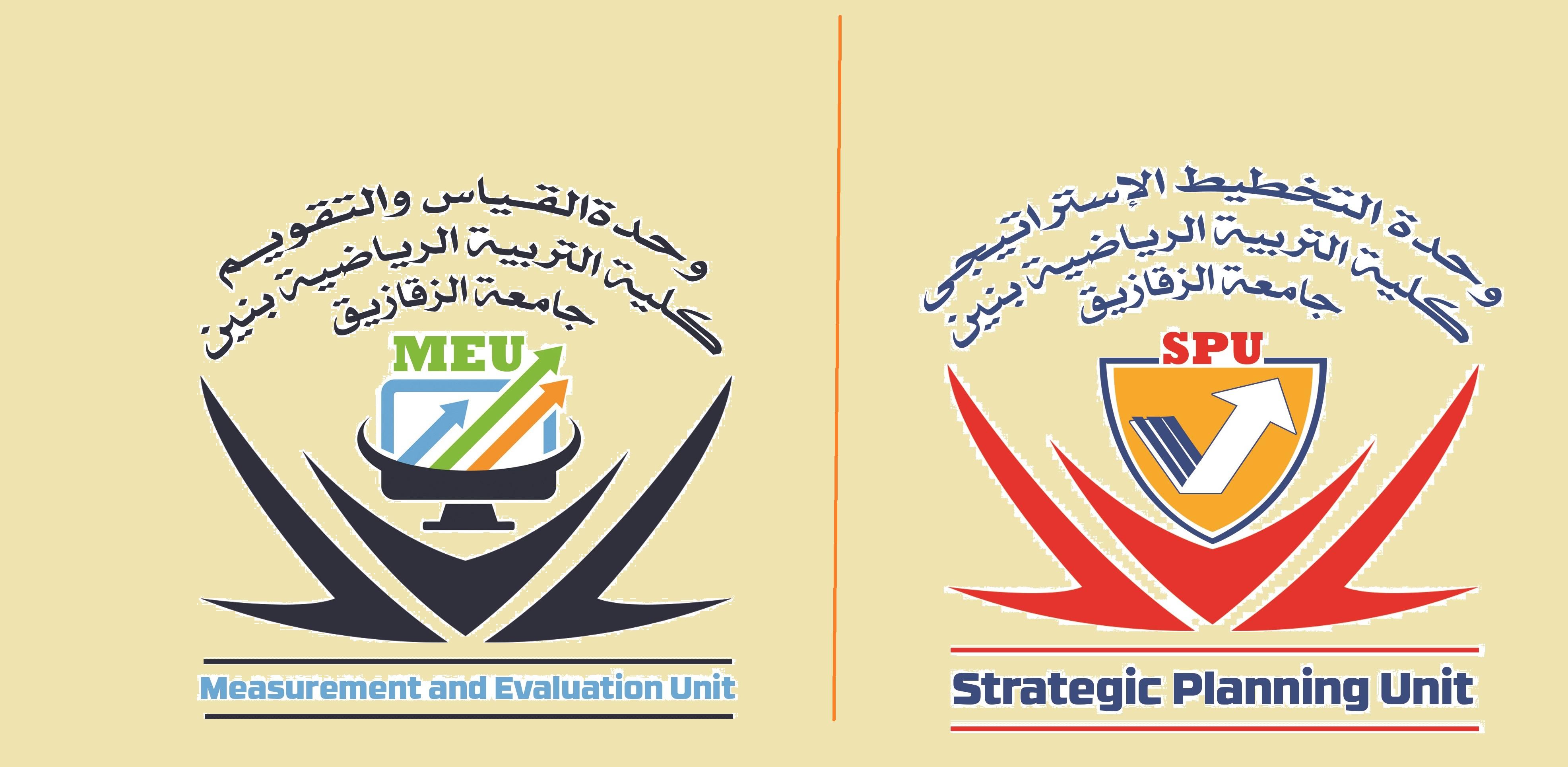 وحدة القياس والتقويم ووحدة التخطيط الاستراتيجى