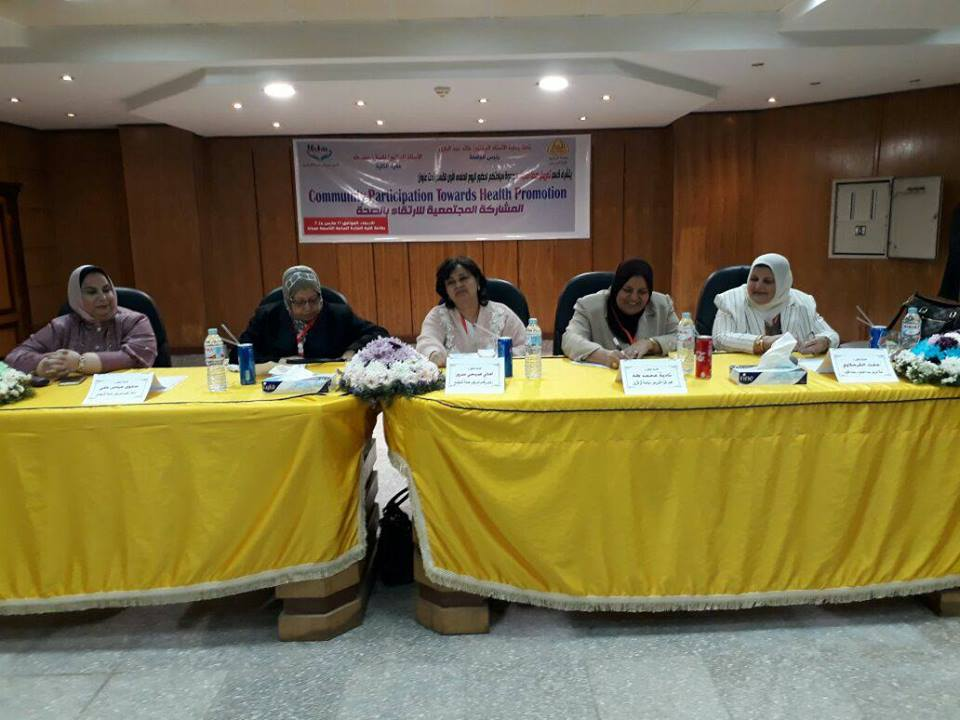 تم بحمد الله عقد اليوم العلمى الأول لقسم تمريض صحة المجتمع