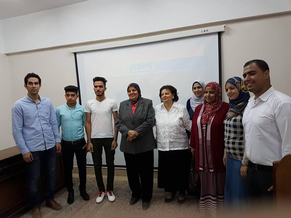 تعقد كلية التمريض جامعة الزقازيق برنامج لتدريب طلاب الجامعات العربيه من الفتره 2018/7/1 حتى 30/7/2018 بكلية التمريض جامعة الزقازيق