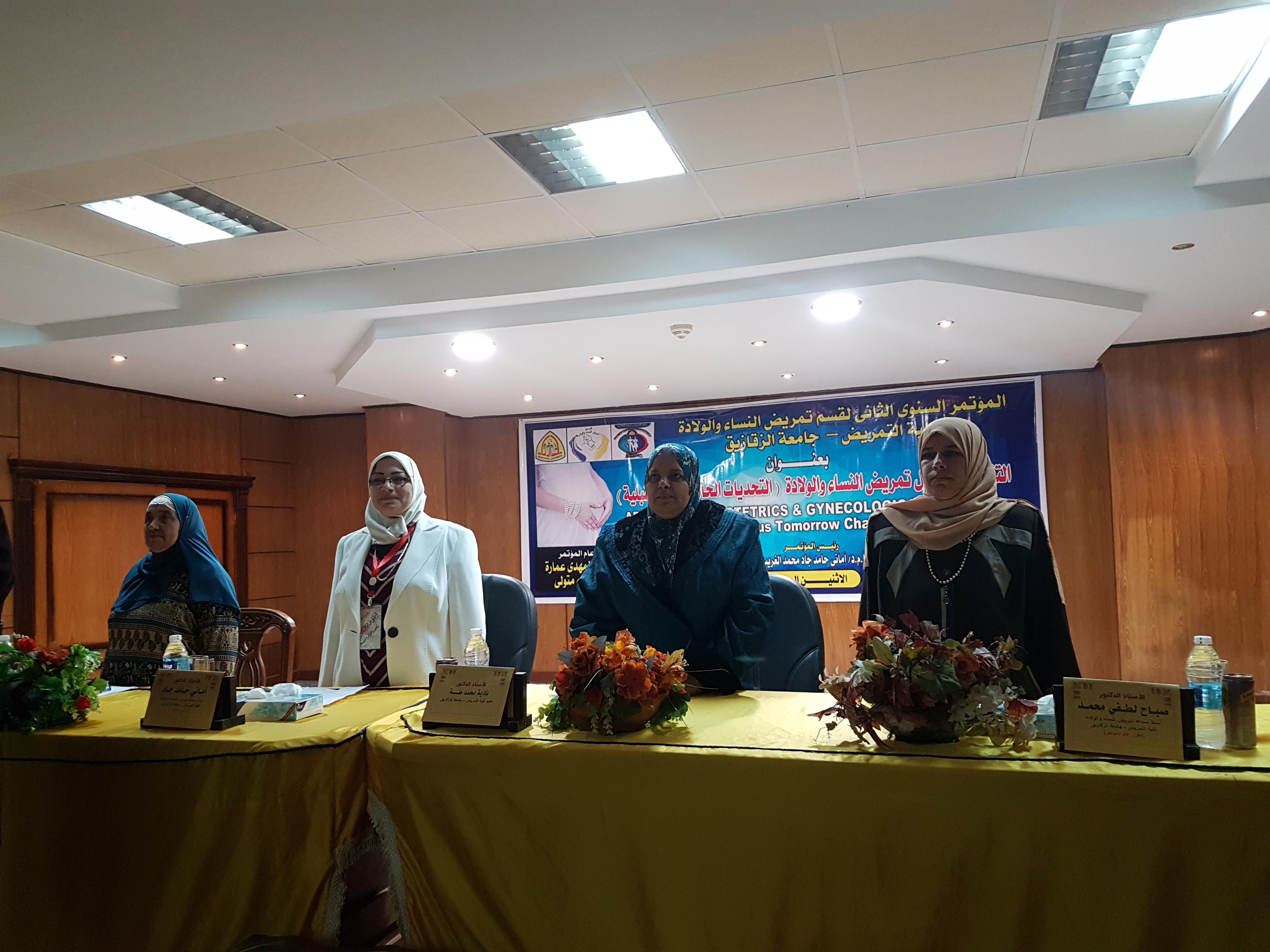 تم بحمد الله بدء فعاليات المؤتمر السنوي الثاني  لقسم تمريض النساء بعنوان التقدم فى مجال تمريض النساء والولادة :  التحديات الحالية والمستقبلية
