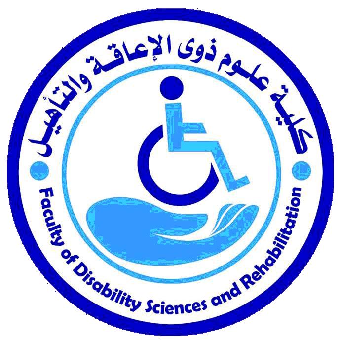 تكليف  د. عادل عبد الله للقيام بأعمال عميد كلية علوم ذوي الإعاقة والتأهيل بجامعة الزقازيق