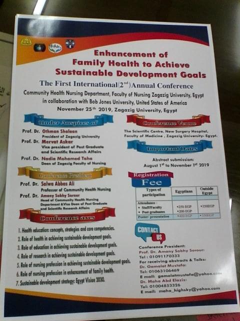 المؤتمر السنوي الثانى (الدولى الأول) بقسم تمريض صحة المجتمع
